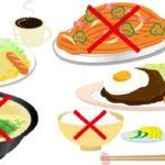 【衝撃!】糖質制限ダイエット 実は老化を促進させるかも!?