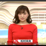 鈴木浩章の顔画像特定! 恋愛のもつれ? 上田眞由華さん殺害